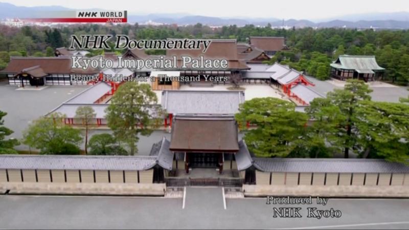 Императорский дворец в Киото. Красота, неподвластная времени