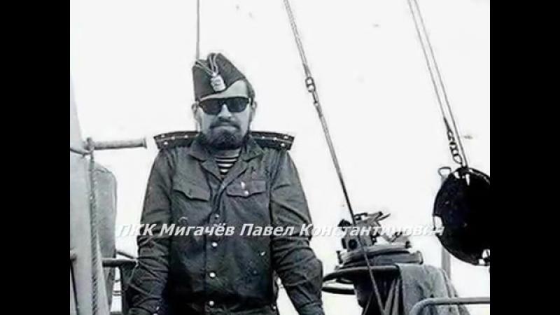 МОРЧАСТИ ПОГРАНВОЙСК КГБ СССР г КОРСАКОВ 9 ОБСКР ПСКР 690