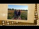 видео на юбилей маме 50 лет из фото с надписями