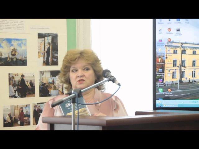 День памяти Цусимского сражения Доклад О Ляпуновой