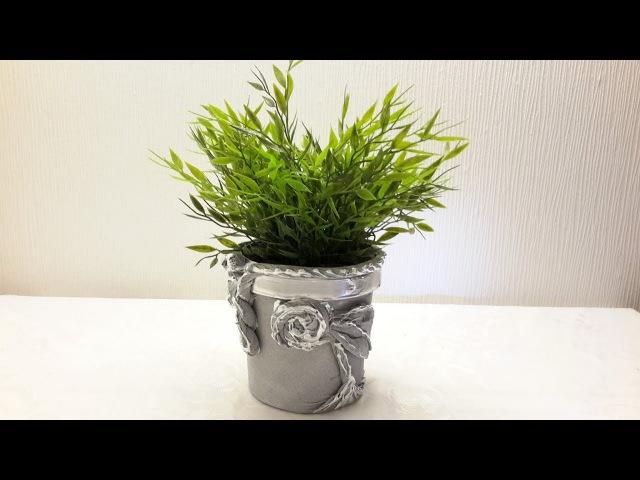 ЦВЕТОЧНЫЙ ГОРШОК ИЗ МАЙОНЕЗНОЙ БАНКИ🌹🌹🌹 ....Flower pot from mayonnaise jar