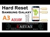 Хард Ресет  Samsung Galaxy A3 A310F 2016 Hard Reset