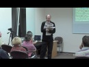Лекция об Oxxxymiron'е А.Г. Машевского