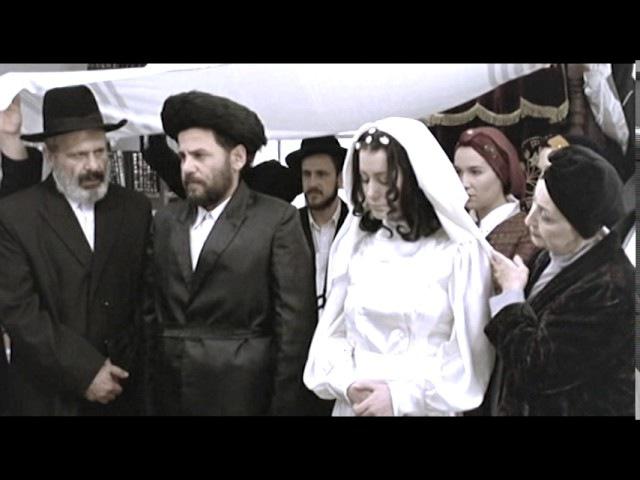 Строгая жизнь хасидов в ультра ортодоксальной еврейской общине. из х/ф Кадош