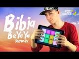 BIBIA BE YE YE - (ED SHEERAN) - Drum Pad Machine Remix