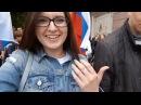 Полицейский беспредел в Кемерово/Прогулка после митинга 12 июня