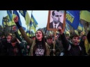 Как наказывают националистов на Украине. Начало конца революции лжи и оккупации США.