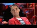 Комеди Клаб в Юрмале • 1 сезон • Камеди Клаб в Юрмале, 1 сезон, 5 выпуск
