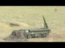 Комплексы «Искандер-М» стреляют за пределами России