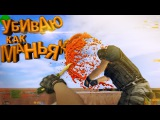 УБИВАЮ КАК МАНЬЯК ( CS 1.6 CSGO) Сантехник PLAY Counter strike