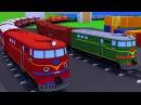Развивающие мультфильмы про паровозы. Изучаем грузовой и пассажирский поезда, виды вагонов.