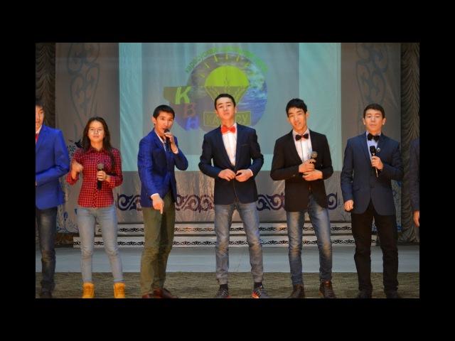 КВН-2017 фестиваль школьной лиги Карасуского района в Карасу (ноябрь 2017)
