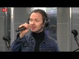 Brainstorm &amp Марина Кравец - Ветер (#LIVE Авторадио)