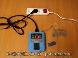 Умная розетка с датчиком влажности - Автоматика для увлажнителя воздуха
