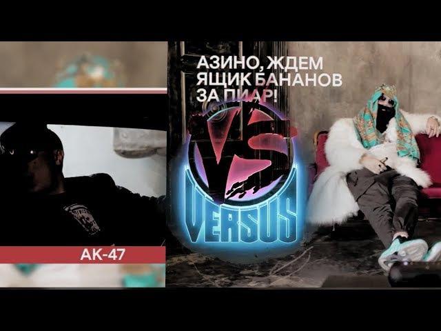 Big Russian Boss СЛУШАЕТ ВИТЮ АК -Azino777 - хит года, Азино три топора(BRB VERSUS ВИТЯ АК 47)