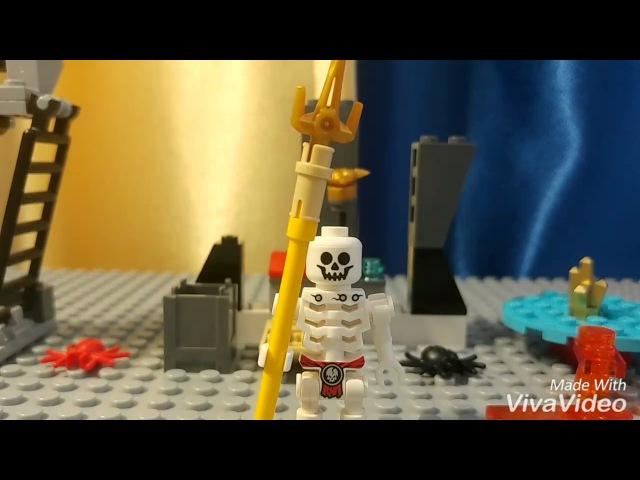 Lego мультик Скелет VS девушка воин!