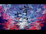 REOL - YoiYoi Kokon [Chaoz's Extra]