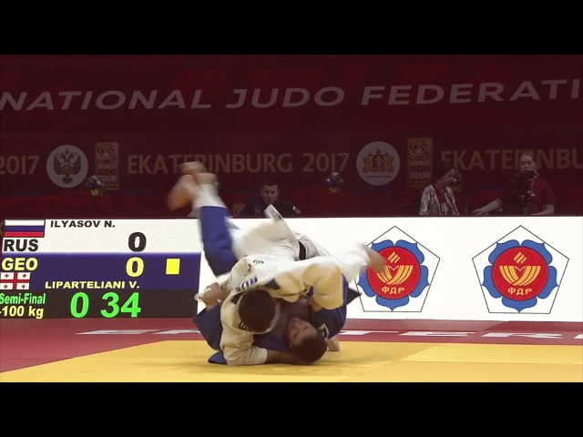 Judo Rules | Ippon?