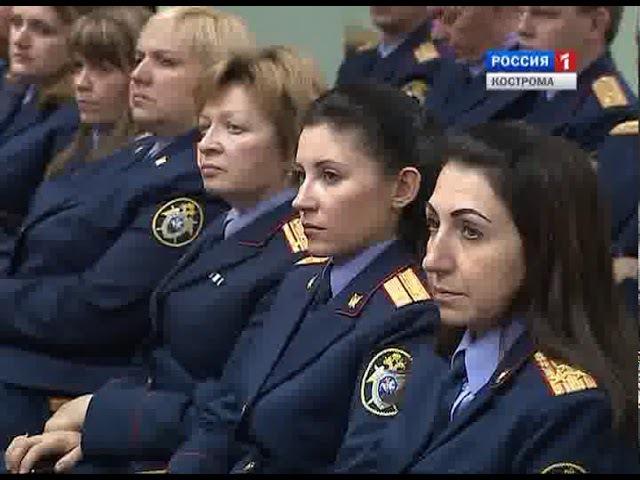 Костромскому областному следственному комитету представили нового руководителя