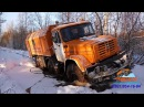 Самый проходимый грузовик Работа Вахтой