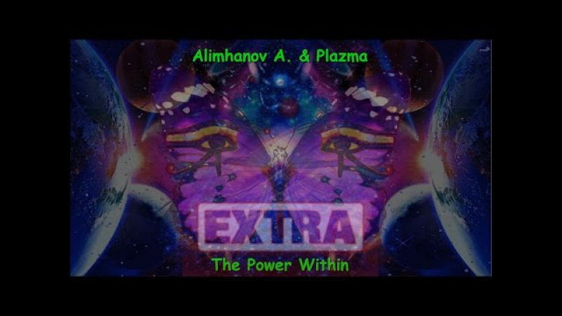 Alimhanov A. Plazma - The Power Within