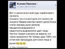 Друзья!! Спасибо Вам за то что Вы выбираете Studio_BK vk/StudioBK_53. Ваше мнение очень важно для нас, и поможет потенциальным клиентом с выбором мастера! Оставляйте больше отзывов на любых наших соц. сетях- vk/Vadim_53 vk/StudioBK