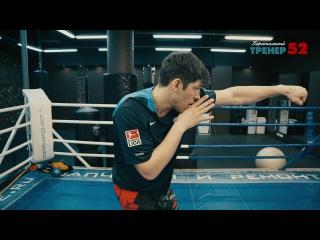 Левый прямой в боксе. Техника нанесения удара.