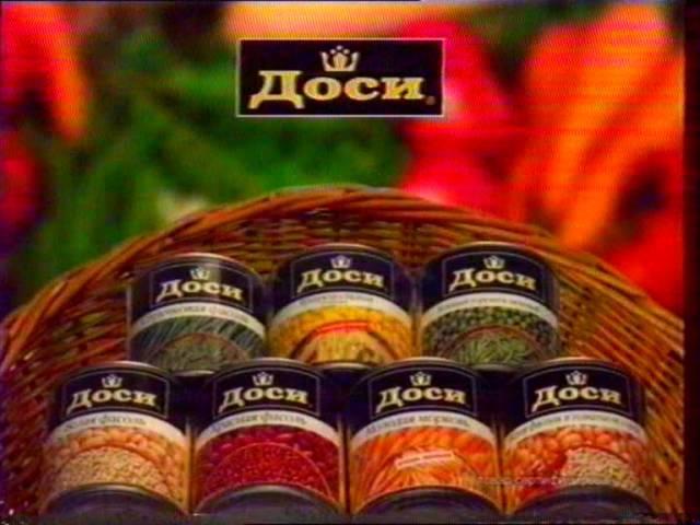 Рекламный блок (ТВЦ, 13.12.2003) (1)