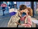 Веселый клип к дораме Силачка До Бон Сун Правильная девочка