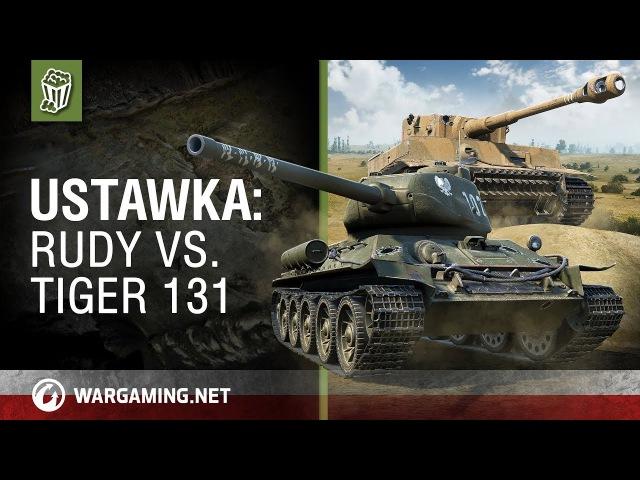 Ustawka Rudy vs Tiger 131 World of Tanks Polska смотреть онлайн без регистрации