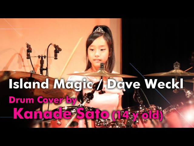 Island Magic - Dave Weckl (Cover) 佐藤奏 ドラムカバー