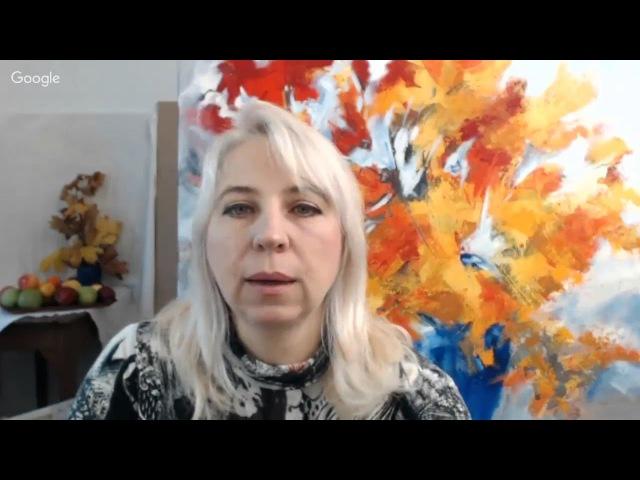 Оксана Сансон Мастер класс Осенний натюрморт