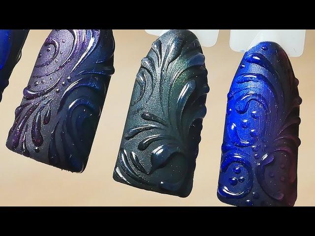 💙 Дизайн ногтей Объемные вензеля. Градиент гель-лаками Кошачий глаз 💙 dfgh dfgh
