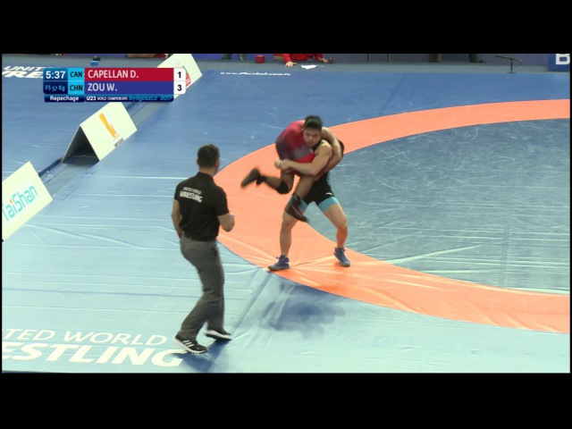 Big Move From Day 5 Of The U23 World C'ships !