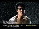 รักดีๆหรือมีน้ำตา : C-Quint [Official MV]