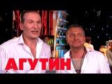 Леонид Агутин и Фёдор Добронравов - Вечер на рейде - Две звезды