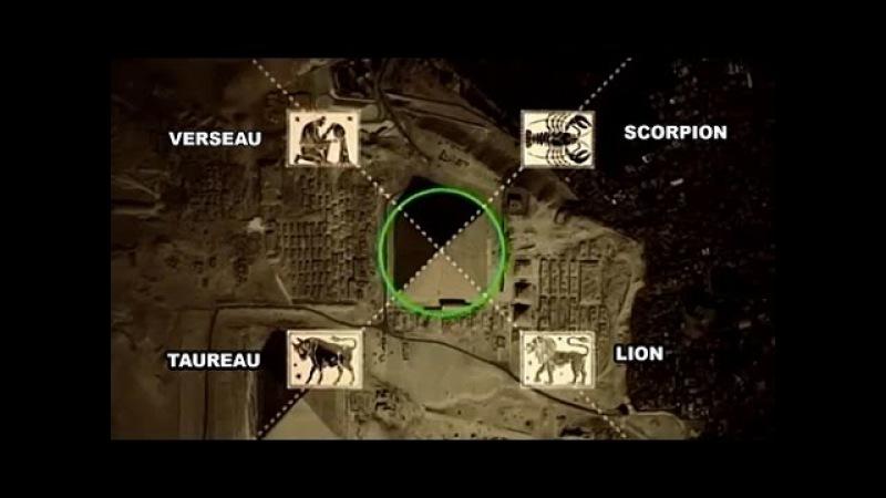 La Révélation des Pyramides les Secrets de la Construction Partie 1 👁