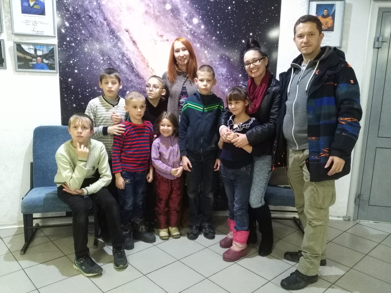 детский дом поход в планетарий