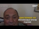 Украинский депутат на вопрос чей Крым ответил – людской!