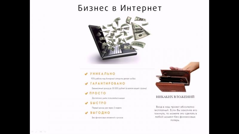 Презентация проекта Орибинар