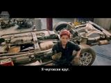 [РУСС. САБ] LuHan - On Fire MV