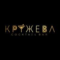 Логотип Кружева Cocktail bar