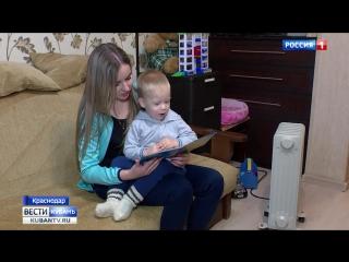 Плата за отопление вернулась в счета жителей Кубани