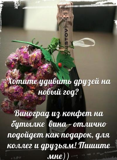 Наташа Новицкая