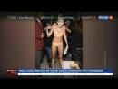 В Сеть попали интимные фото Майли Сайрус и Кейт Хадсон. Интернет. Шоу-бизнес. Эротика. Ню. Клубничка. Фото. Интернет.