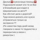 Валентин Шелест фото #6