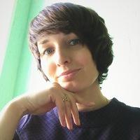 Анастасия Губайдуллина