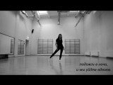 Мария Чайковская - Твой запах (с текстом песни, homemade)