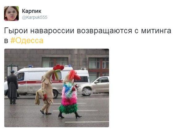Полиция задержала 4 человека в рамках обеспечения порядка на поминальных мероприятиях в Одессе - Цензор.НЕТ 1846