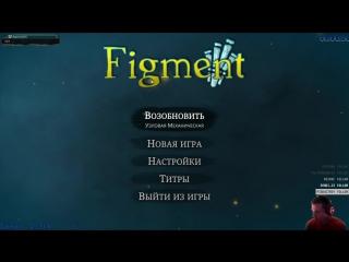 Путешествую по Скайриму - The Elder Scrolls V: Skyrim